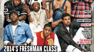 The List is out: XXL Freshman Class of 2014