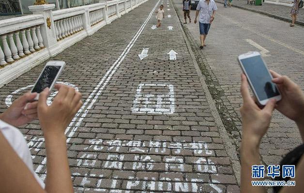 cell phones lane