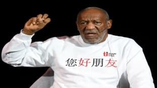 Statute Of Limitations Extension on Rape In Nevada Influenced By Bill Cosby